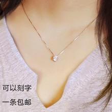 925纯银项链nz4 桃心形mw水晶韩款吊坠 锁骨女短款饰品礼物