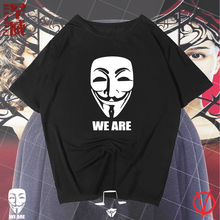 面具电影短袖T恤衫男女夏季纯zu11半袖休an上衣服