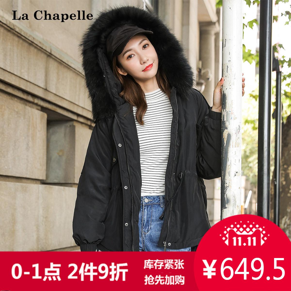 羽绒服连帽毛领女士2017冬季新款韩版时尚中长款小个子女装潮外套