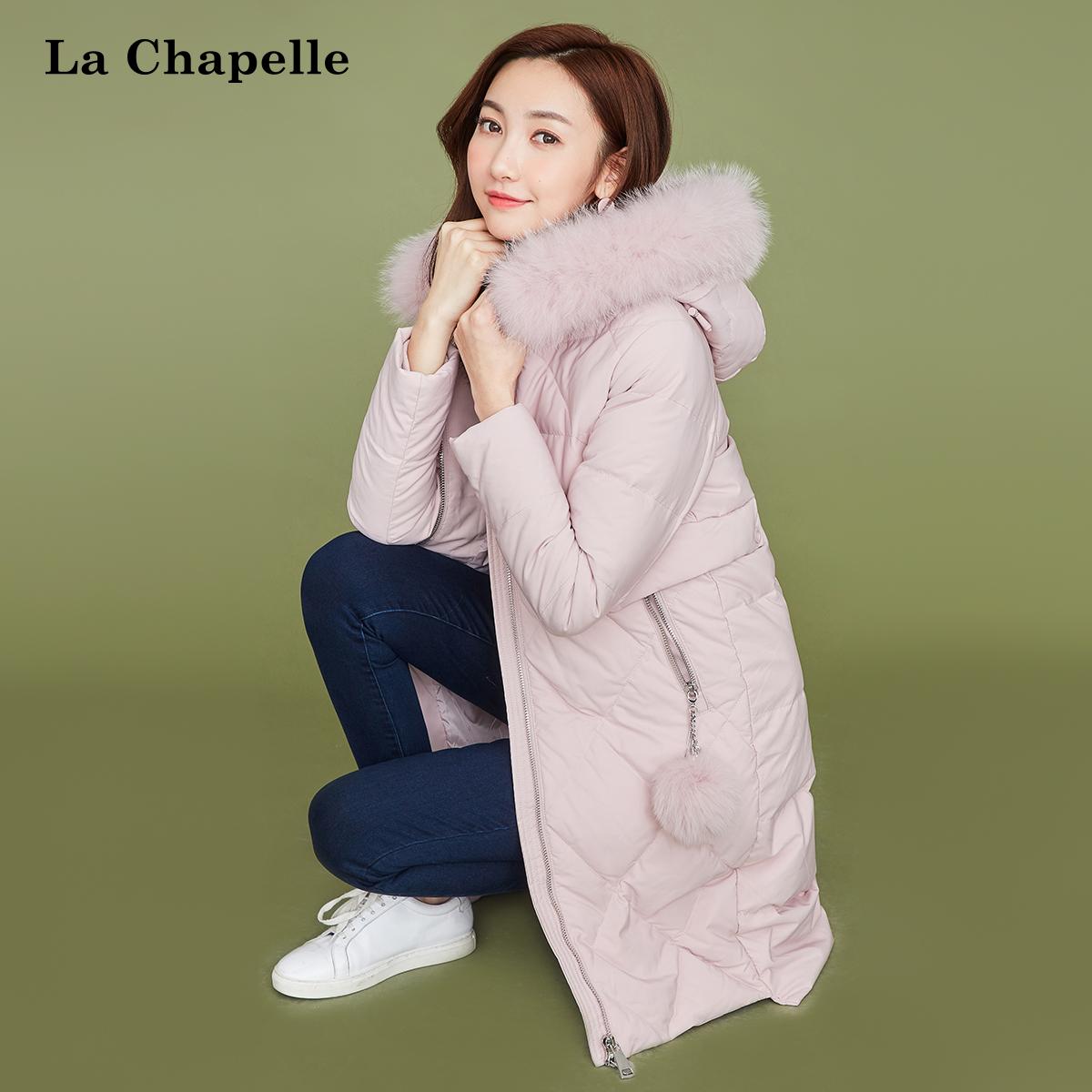 羽绒服女士拉夏贝尔2017新款秋冬韩版修身显瘦狐狸毛领中长款外套