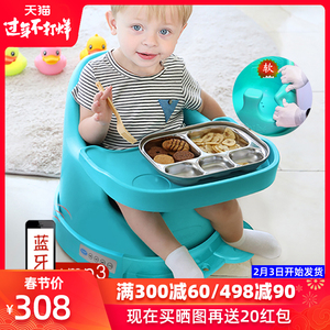 Anbebe anbebe baby dining chair multifunctional baby learning chair portable sofa child eating seat increase