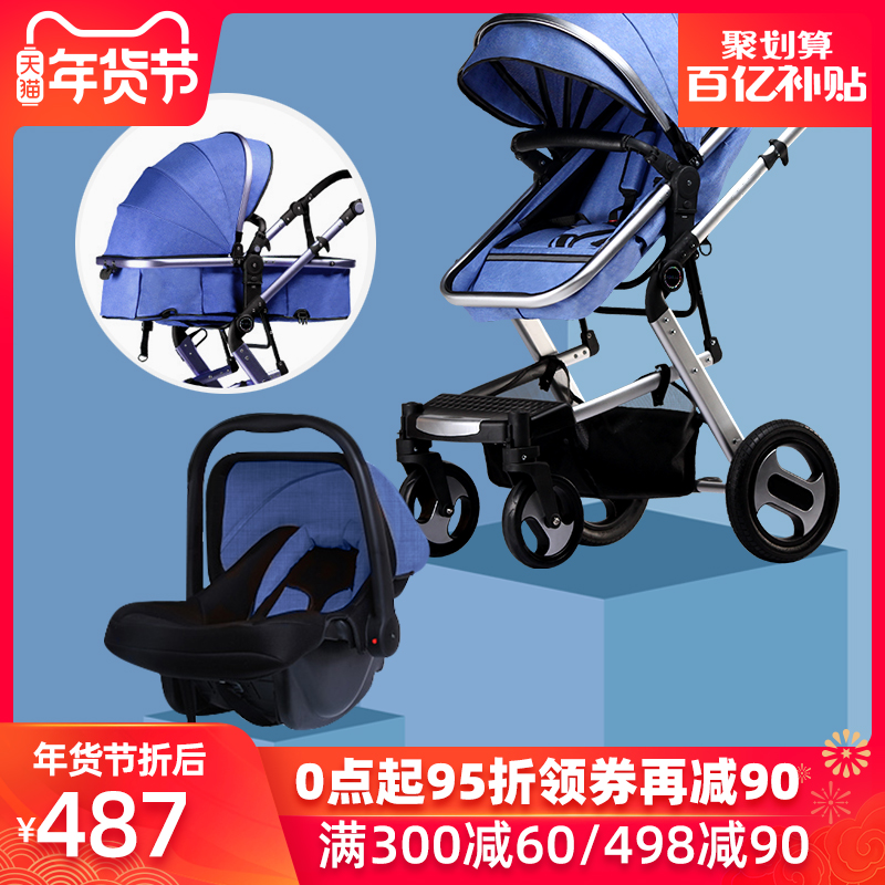 安贝贝高景观婴儿推车可坐可躺轻便折叠儿童座椅宝宝推车铝合金
