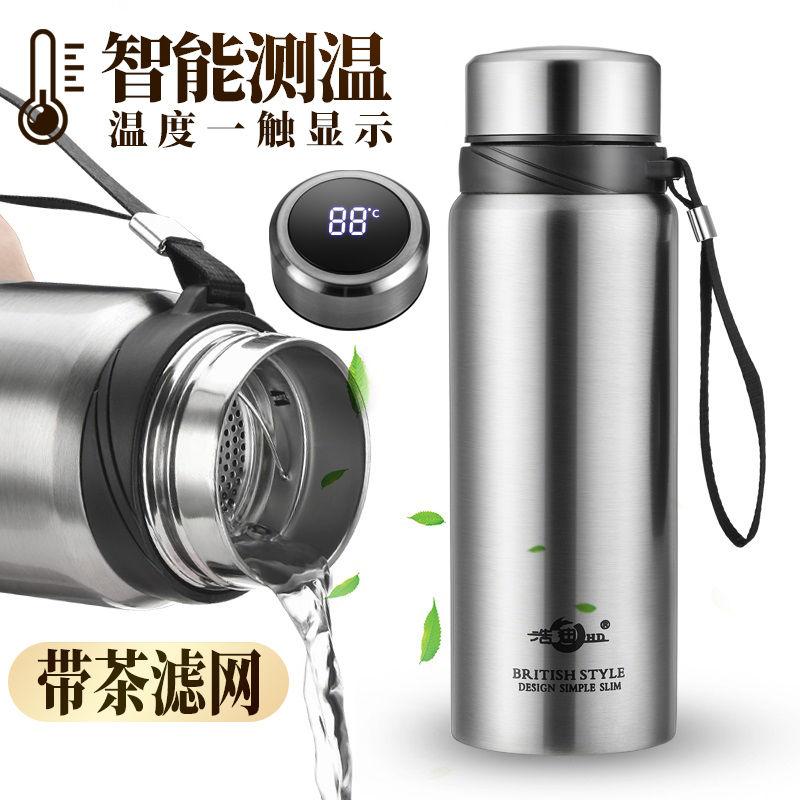 高档304食品级不锈钢保温杯智能测温大容量水杯壶学生便携泡茶壶