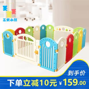 婴幼儿游戏围栏宝宝爬行垫防摔护栏儿童室内安全家用栅栏围挡玩具