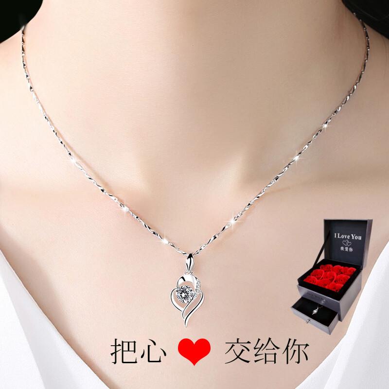 金六福吊坠项链au750d0.020ct是什么意思,价格多少?图片