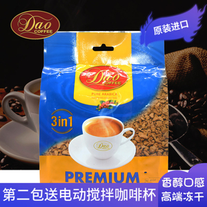 Laos DAO imported freeze-dried coffee powder original instant three-in-one 600g bag 30 volcanic plateau beans specialty