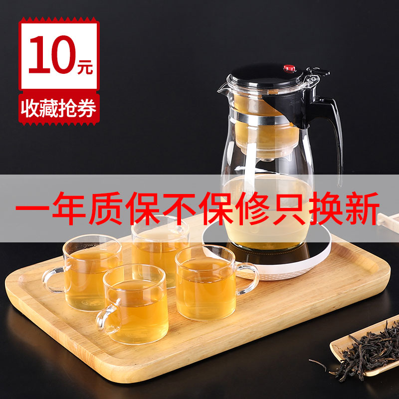 飘逸杯全玻璃茶壶耐高温泡茶器办公室冲茶玲珑杯过滤内胆茶具套装
