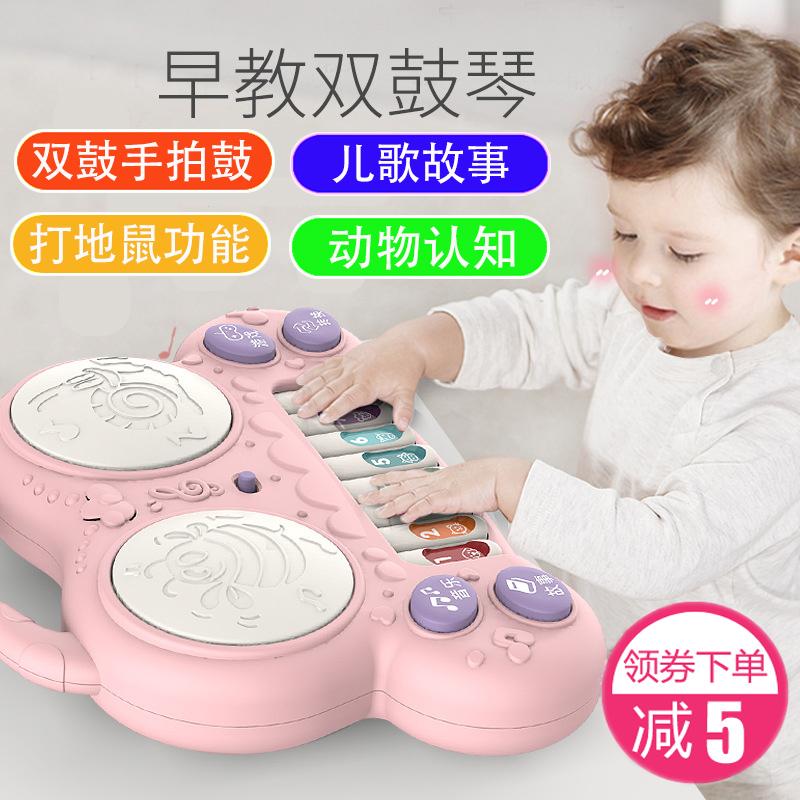 宝宝双鼓手拍鼓婴儿玩具充电益智电子琴拍拍鼓宝宝早教玩具0-1岁3
