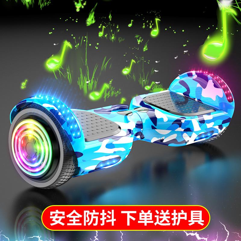 信腾智能电动平衡车儿童双轮小孩两轮体感车学生成年扭扭自平行车