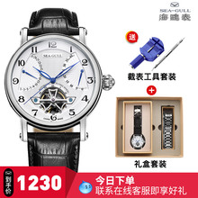 Seagull watch male waterproof hollow flywheel calendar leisure belt watch 819.317 multi-functional automatic mechanical watch