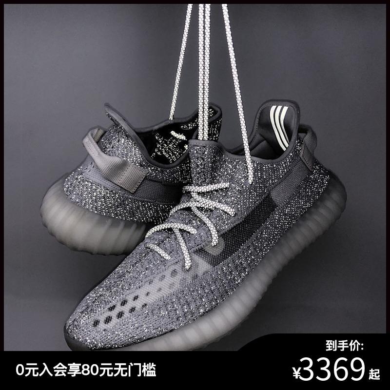 Adidas/阿迪達斯 Yeezy Boost 350 V2滿天星椰子運動跑步鞋EF2367