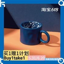 KATOMO礼物泼墨马克杯陶瓷水杯加热定制ins风大容量情侣夏季杯子
