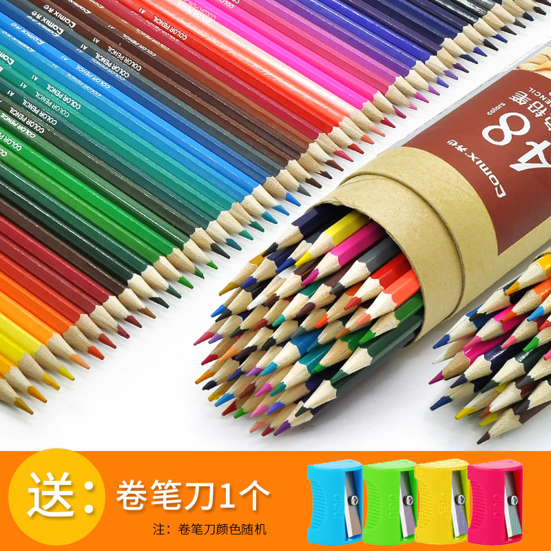 齐心彩色铅笔儿童美术绘画筒装木杆24色36色48色彩铅画画涂色笔幼儿绘画小学生文具