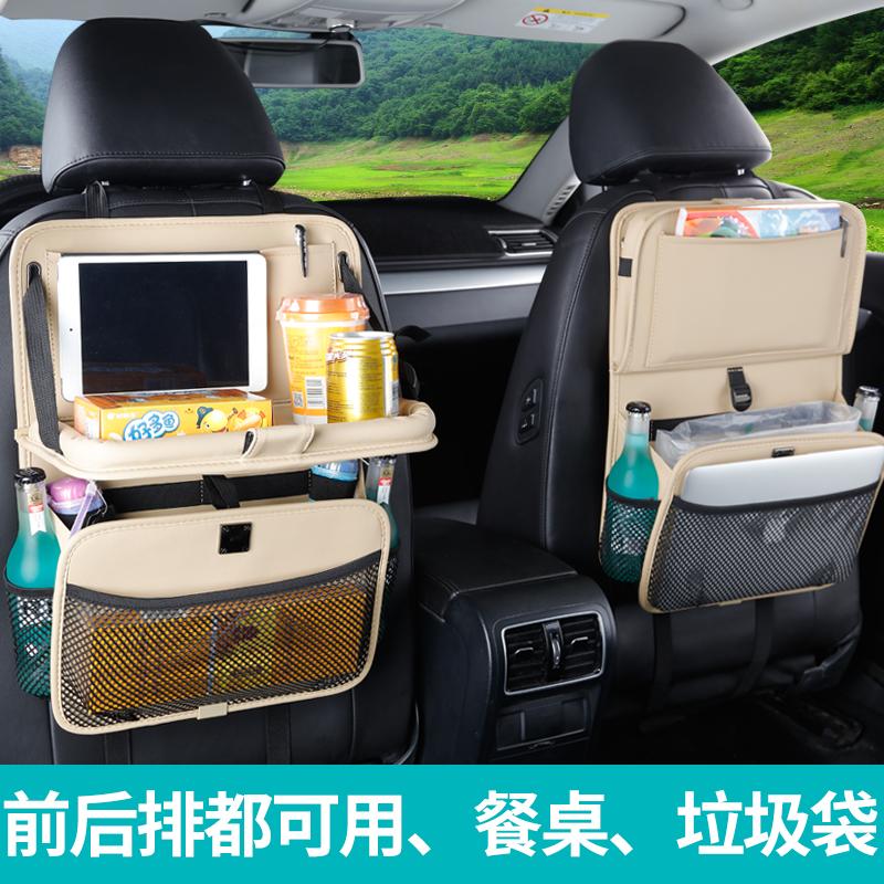 汽车座椅背收纳袋挂袋儿童后排储物箱车载置物车内装饰用品垃圾袋