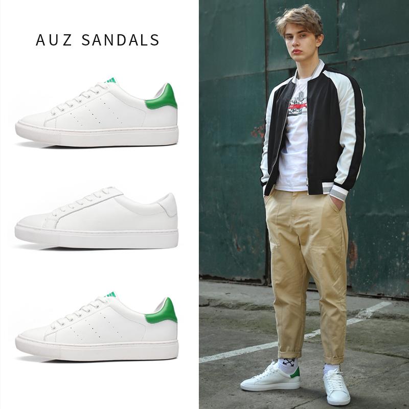 小白鞋男鞋夏季2020新款休闲白鞋子男韩版潮流男士休闲鞋透气板鞋