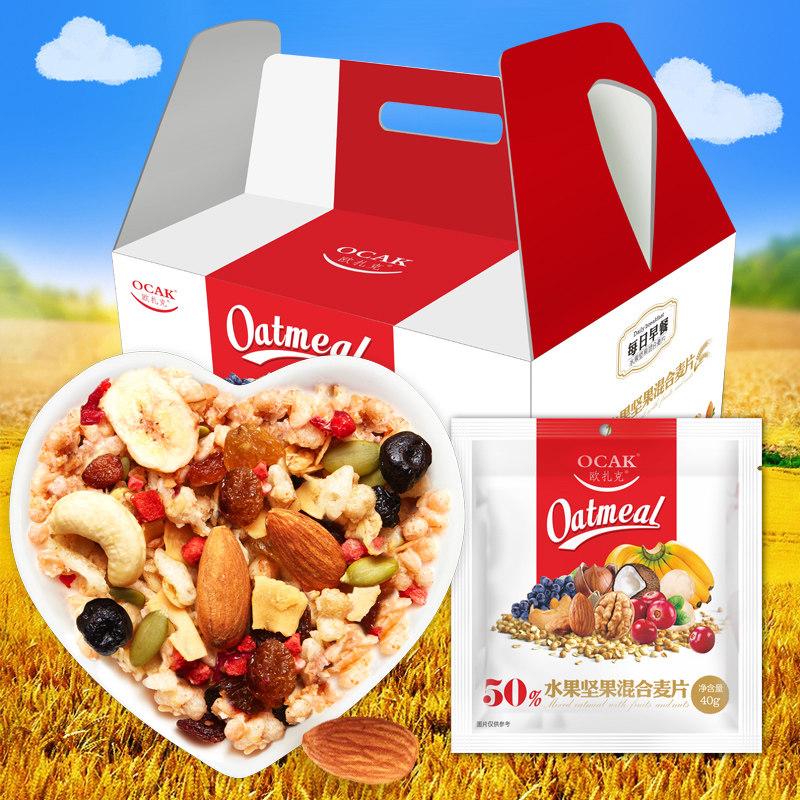 新品上市50%水果坚果混合干吃即食脆麦30袋早餐冲饮孕妇零食1200g