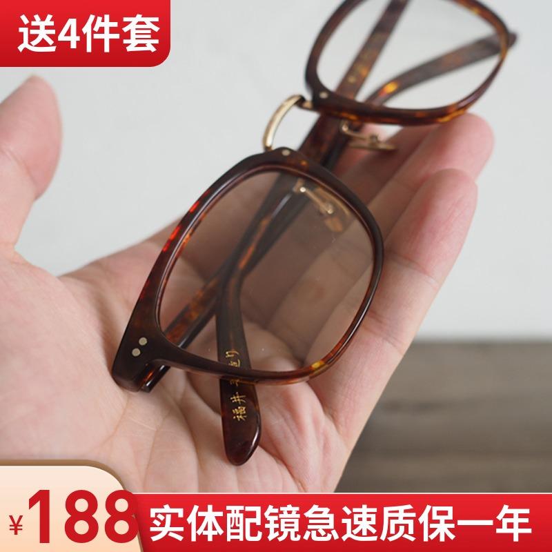 YELLOWS PLUS YVES STACY 赛璐珞玳瑁眼镜架女余文乐同款眼镜框男