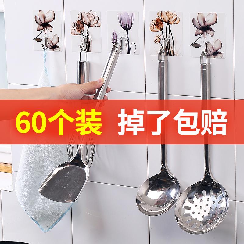 [¥6.8]挂钩强力粘胶贴墙壁壁挂承重吸盘厨房挂勾无痕粘贴门后免打孔粘钩
