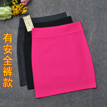 弹力包臀短裙fr3色正装职ed子半身裙修身夏季一步裙打底包裙