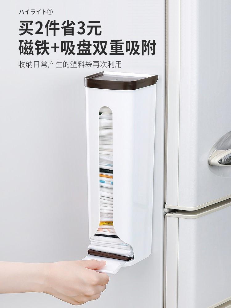 日本垃圾袋收纳盒神器厨房装放塑料袋收集器壁挂式方便袋子抽取式