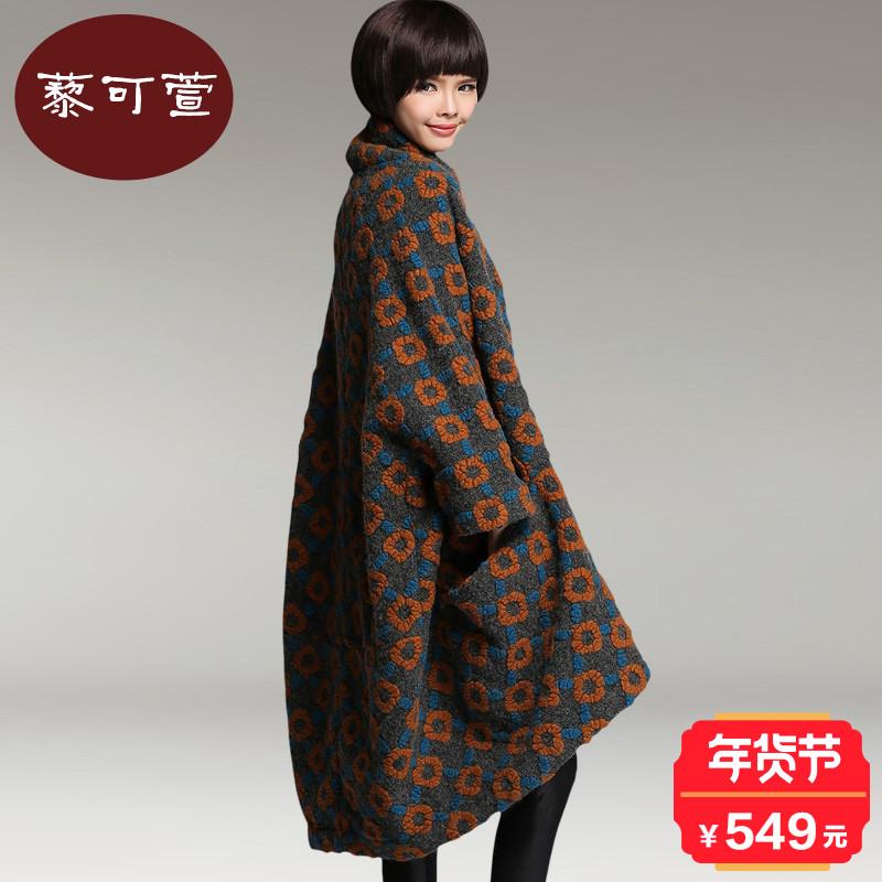 披肩藜可萱2017冬新款时尚提花呢子大衣大码胖mm斗篷羊毛呢外套女