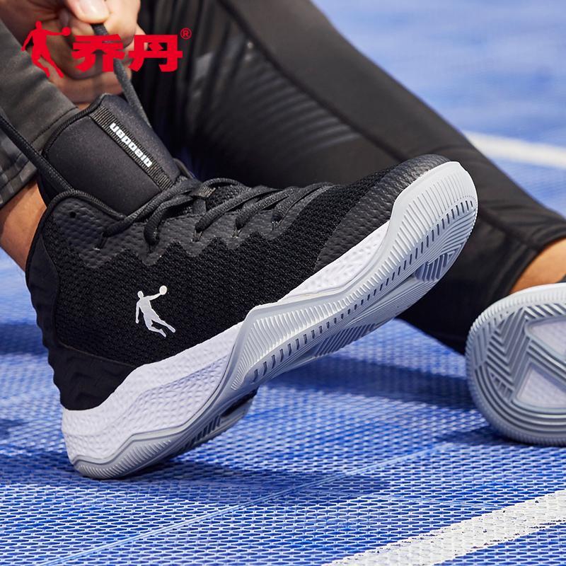 乔丹篮球鞋2019夏季新款网面透气潮流战靴轻便缓震实战篮球鞋男鞋满169元减20元
