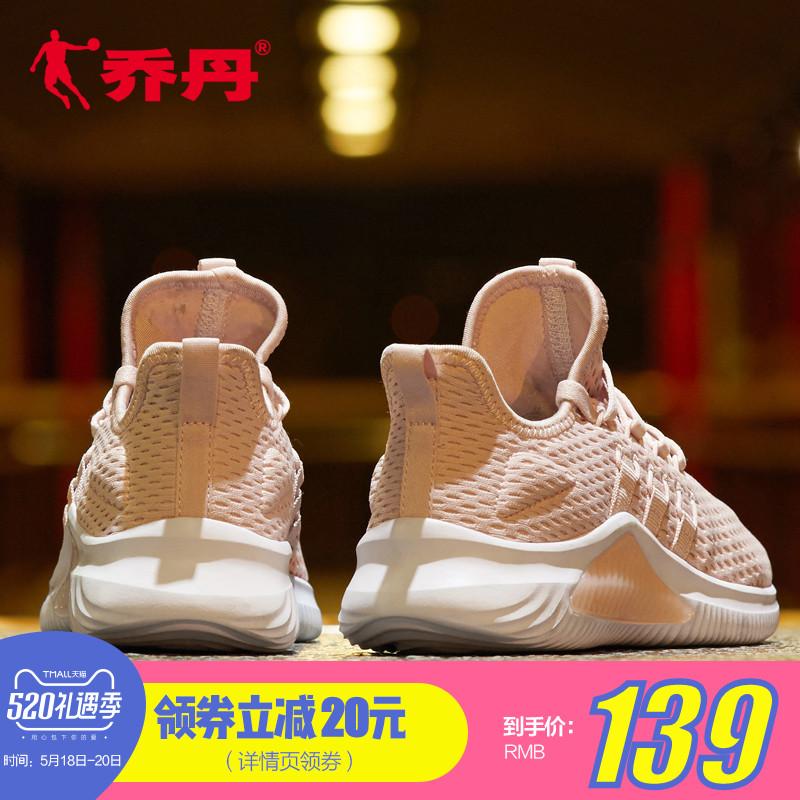 乔丹女跑鞋2019年春夏新款网面透气运动鞋跑鞋轻便休闲跑步鞋学生