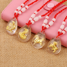 镶金箔十二生肖水晶美金吊坠属相wa12女宝宝ui饰品挂件项链