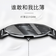 Watch men's leather belt ultra-thin men's simple fashion lovers watch a pair of male watch students with a waterproof steel belt quartz watch female