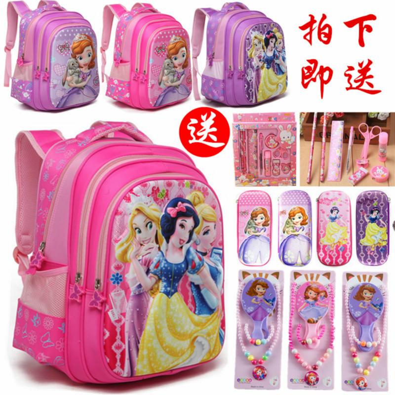 书包小学生女童白雪公主1-3-5年级幼儿园儿童书包4-6-12周岁