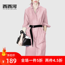 2021年秋季新款连衣裙女中长款宽yo14纯棉长ng收腰衬衫裙女