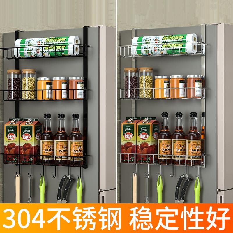 冰箱置物架厨房旁边的架子侧边收纳外侧面多功能家用壁挂式侧挂架