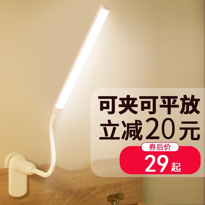 欧式卧室台灯