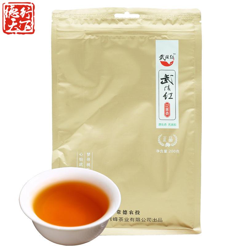 湖南常德特產正品武陵紅花果香紅茶200g一級優質茶葉袋裝石門新茶