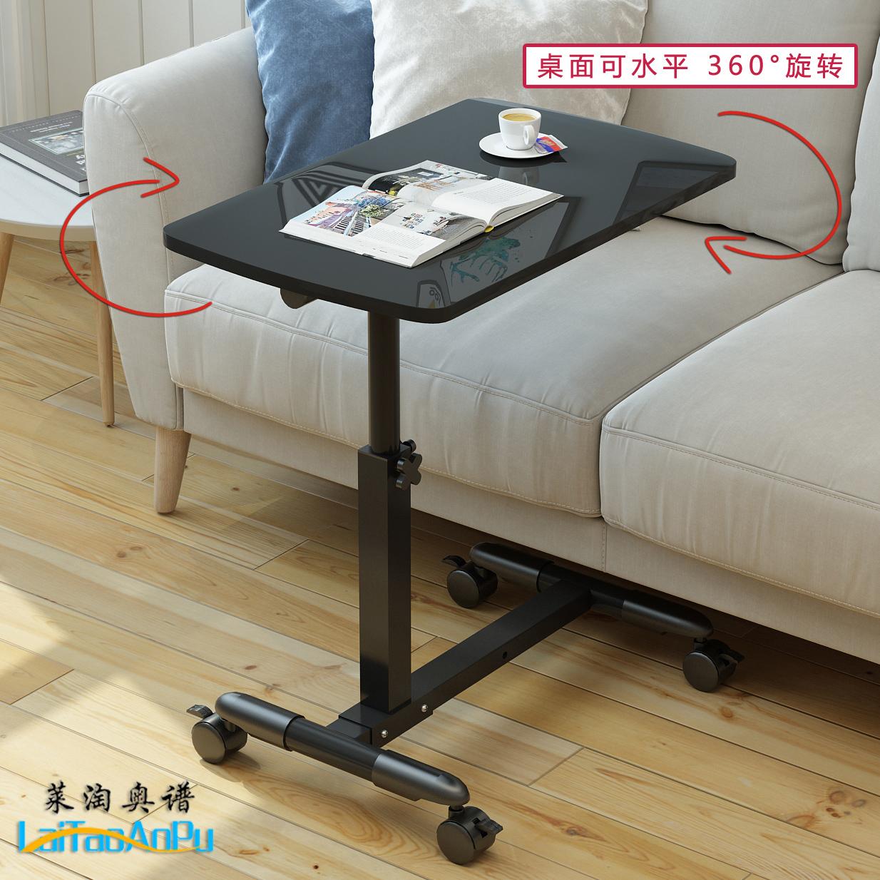 宿舍懒人桌简易书桌家用台式电脑桌可移动床边桌可升降小桌子简约
