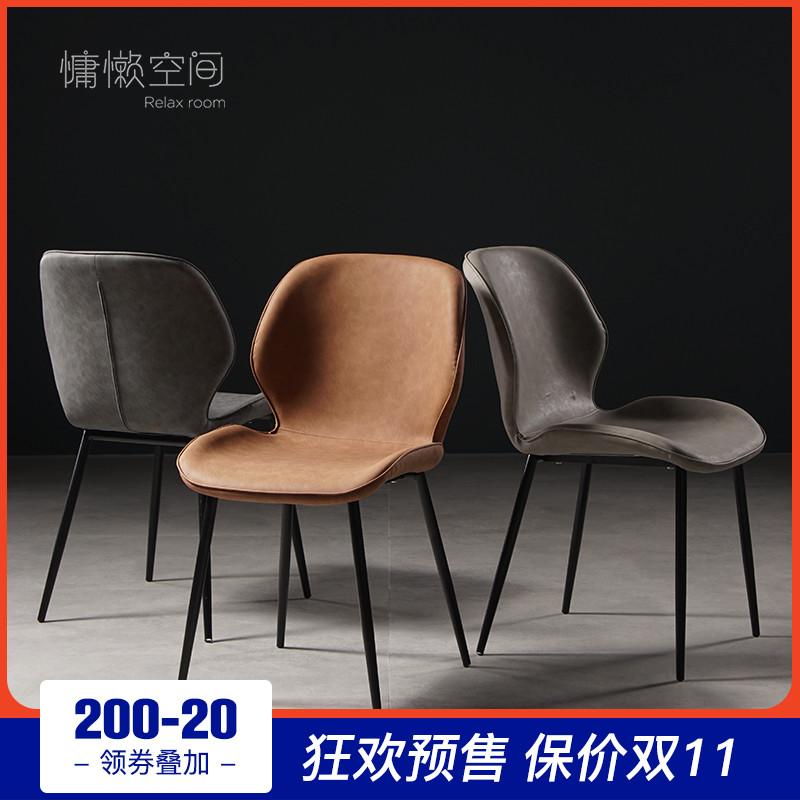 北欧餐桌椅子书桌简约凳子靠背轻奢餐椅家用皮餐椅ins网红梳妆椅