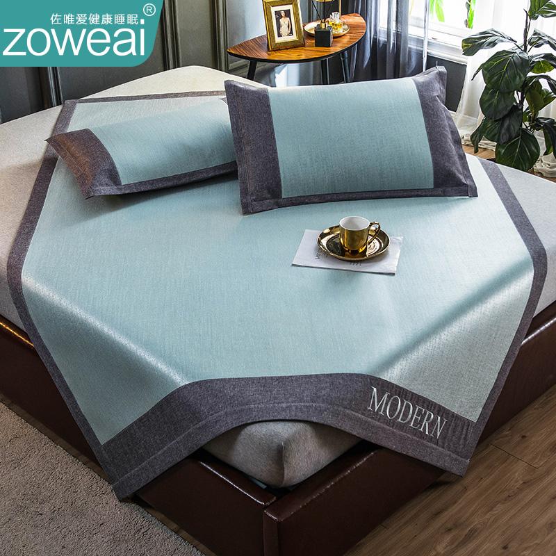 点击查看商品:800D高端冰丝凉席床笠款三件套1.8m床可水洗折叠1.5米夏季天席子