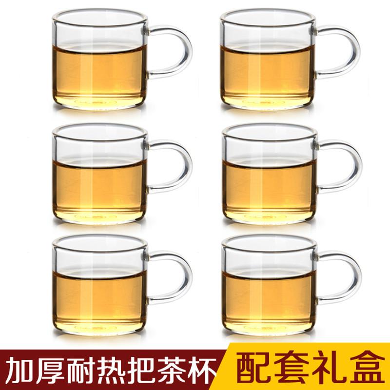 小茶杯功夫茶具套装家用带把透明玻璃泡茶品茗杯子6只装迷你红茶