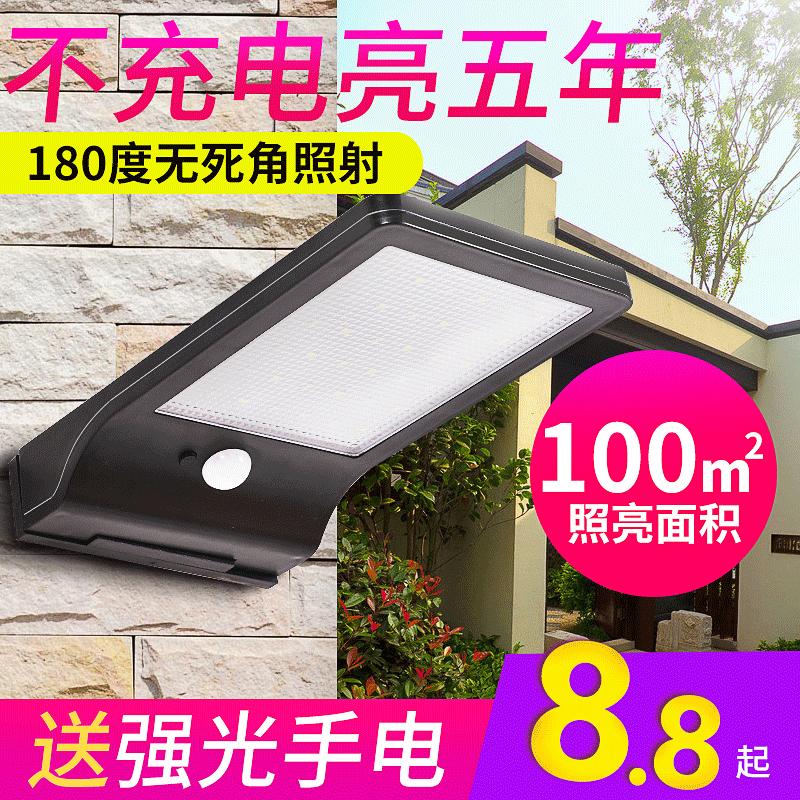 晒防紫外线大号黑胶遮阳太阳伞