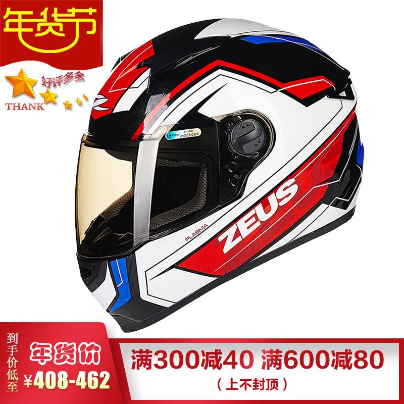 ZEUS台湾瑞狮摩托车头盔全盔男女机车跑盔全覆式冬季四季防雾保暖