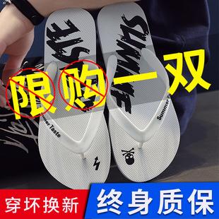 夏季人字拖个性室外沙滩潮流韩版防滑2020新款外穿凉鞋凉拖鞋男士图片
