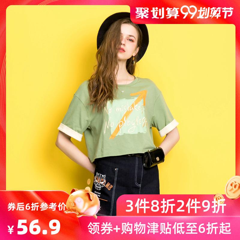 PASS短款t恤女短袖2019夏装新款百搭ins韩版宽松学生字母上衣潮