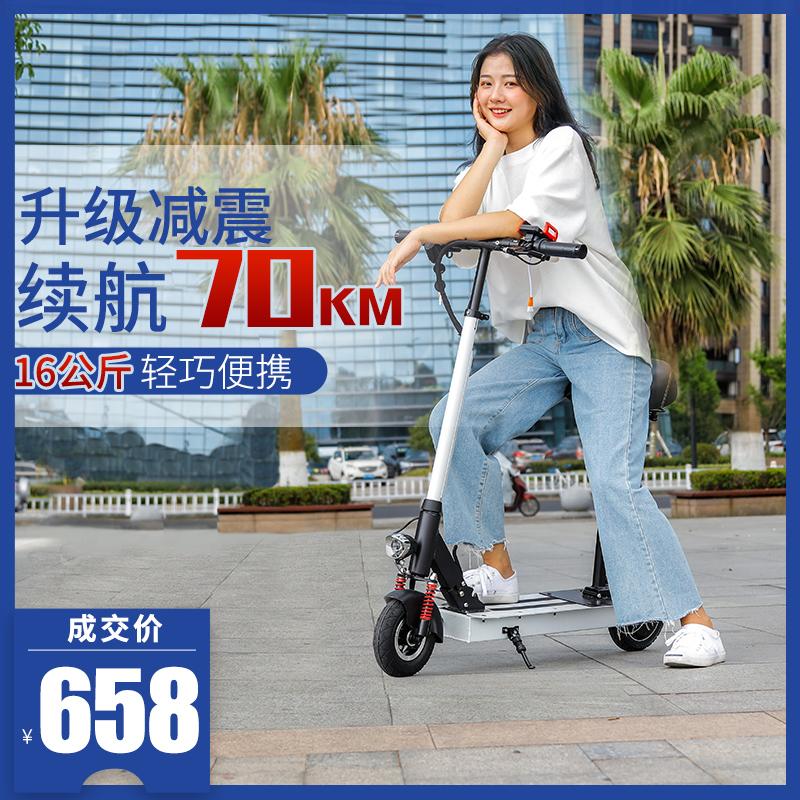 威科朗电动滑板车锂电池成人折叠代驾迷你电动车小型代步车电瓶车