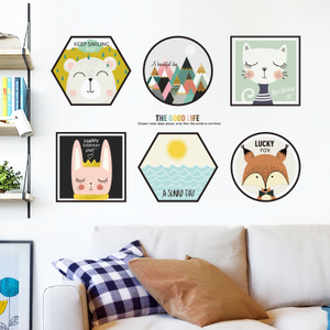 Simple nordic ins style home decoration cute animal photo frame sticker cartoon sofa background wall sticker