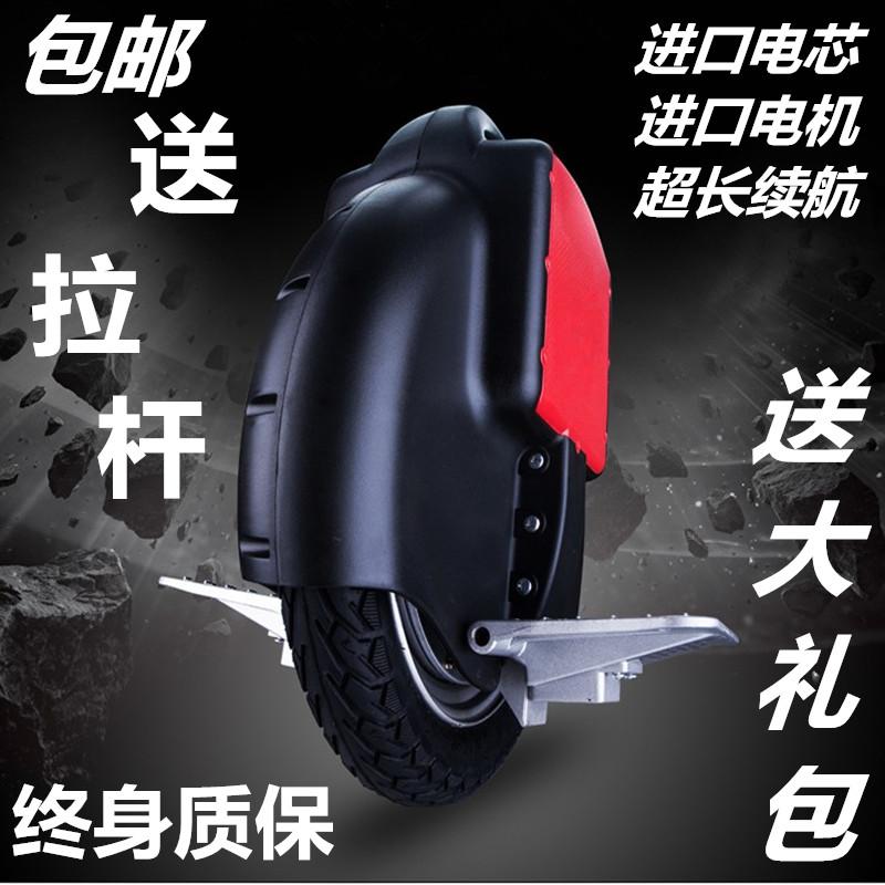 包邮电动独轮车平衡思维火星带步自体感车单轮成人儿童智能滑板车