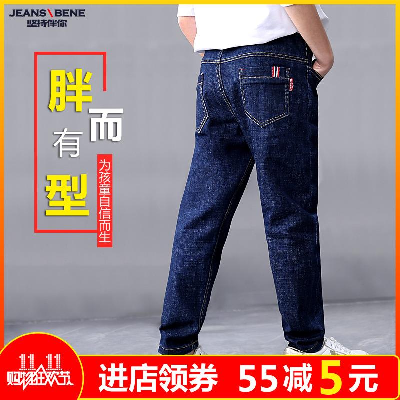 胖童裤子男童加肥加大码10-15岁春秋牛仔裤中大童宽松小胖童长裤