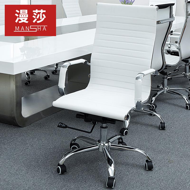 漫莎 电脑椅家用办公椅子人体工学网椅升降转椅休闲会议椅座椅
