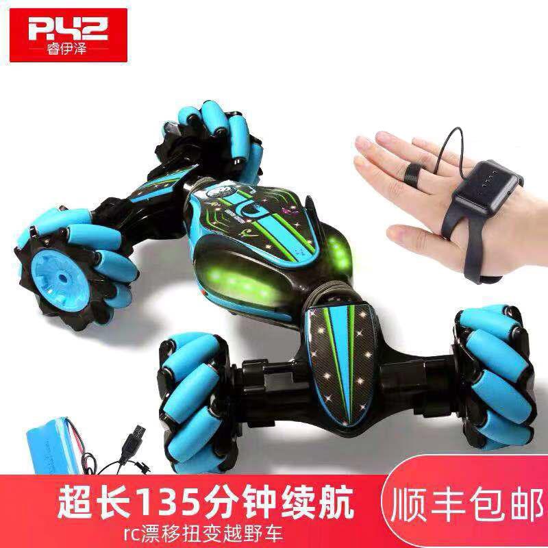 儿童手势感应变形遥控车6四驱rc越野汽车3-4-10岁8男孩漂移玩具车