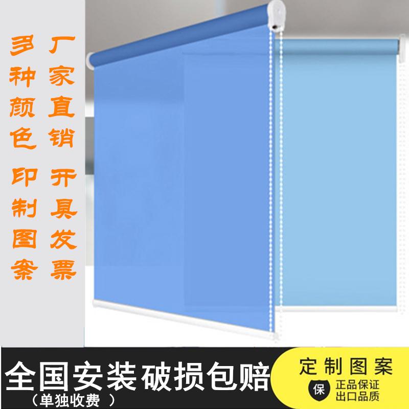 卷帘式窗帘遮光升降卫生间厕所浴室厨房办公室阳台手拉式