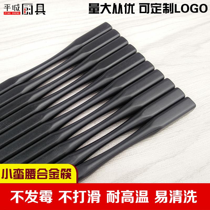 酒店新款大众塑料餐厅家庭餐具防滑小蛮腰尖头筷日式寿司耐高温筷